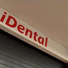 Los responsables de Idental podrían enfrentarse a penas de hasta cuatro años y medio de cárcel