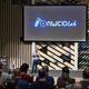 NWC10Lab lanza un concurso de ideas para encontrar las 3 startups más innovadoras de España con tecnología Blockchain