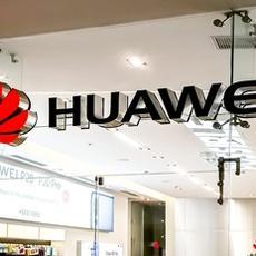 Los actuales propietarios de teléfonos Huawei podrán reclamar a la marca