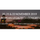 El Congreso Europeo de Legaltech 2019 logra el apoyo de importantes empresas e instituciones
