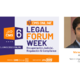 Recuperación Judicial y Concurso: pros y contras en la nueva legislación. Una oportunidad perdida para los administradores concursales