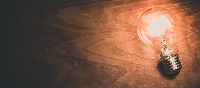 El Real Decreto Ley 17/2021 sobre la energía eléctrica en tela de juicio